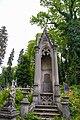 Комплекс пам'яток «Личаківський цвинтар», Вулиця Мечникова, 54.jpg