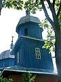 Липовани Вознесенська церква 1.jpg