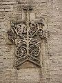 Марфо-Мариинская обитель. Покровский собор. Северный фасад - 001.JPG