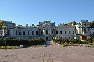Mariyinsky Palace - Image: Маріїнський палац
