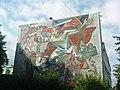 Мозайка на доме на пересечении улиц Московская и Максима Горького - panoramio.jpg