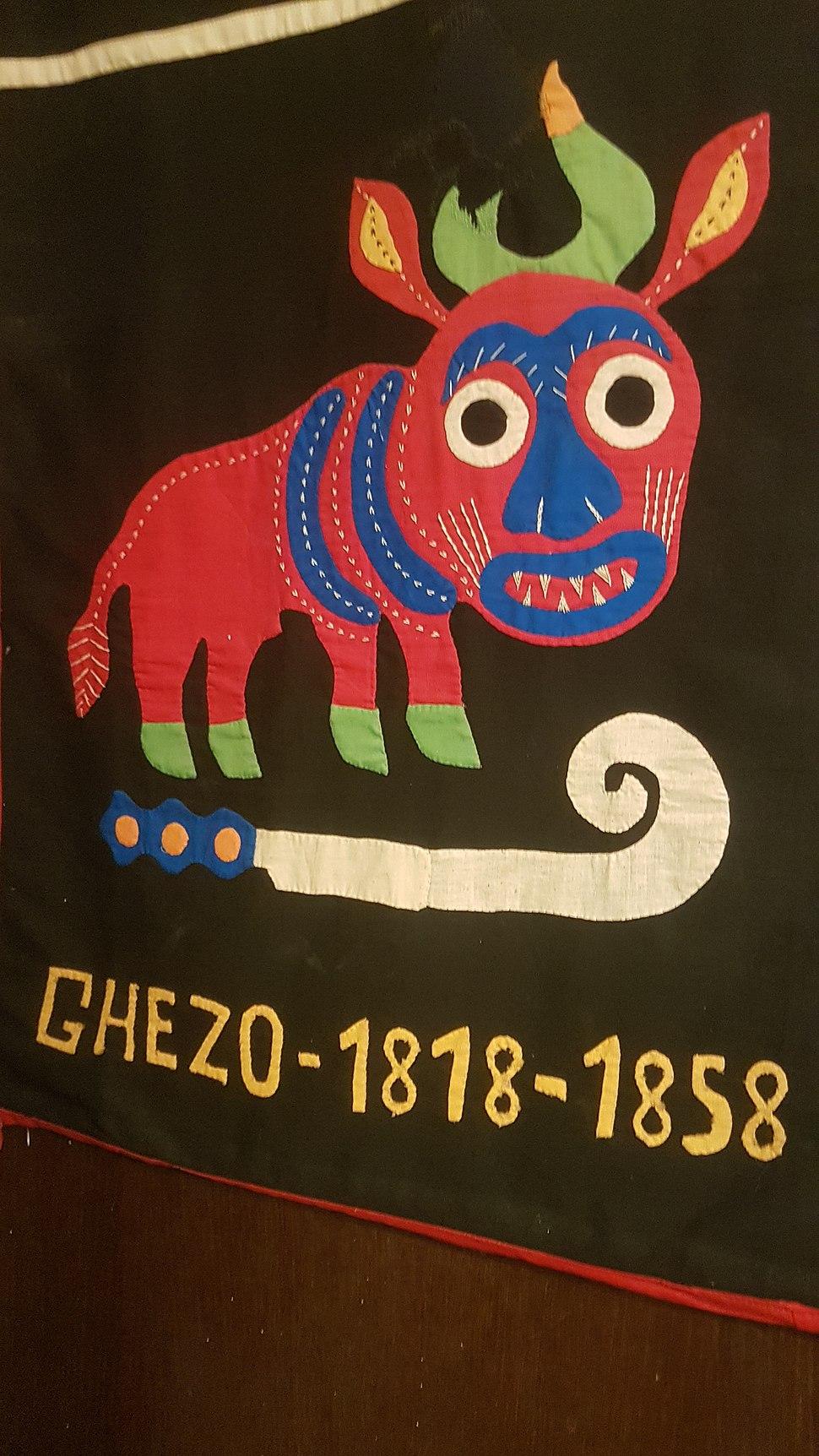 Музеј афричке уметности25