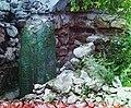 Надгробный камень на могиле Хаджи-Хусейн-бека, доставленный Тамерланом (cropped).jpg