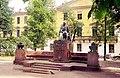 Николаевское училище,и памятник Лермонтову.jpg