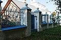 Ограда церкви Покрова Пресвятой Богородицы 15 (Воскресенки).jpg