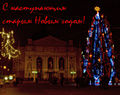 Открытка из Львова безцвет.jpg