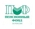 ПЕНСИОННЫЙ ФОНД СБЕРБАНКА РФ. 1995 г.png