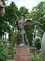 Пам'ятник на могилі Братуня Р. А..JPG