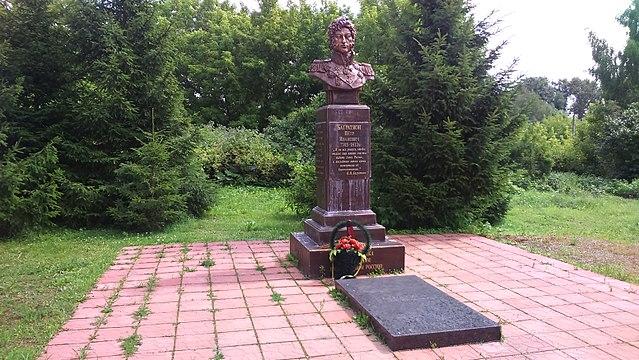 Памятник ПИ Багратиону.jpg