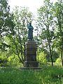 Памятник Фрунзе в Заволжске 02.jpg