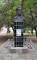 Памятник воину-освободителю И.А. Трифонову.JPG