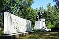 Памятник партизанам Великой Отечественной Войны.jpg