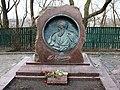 Пам'ятник-погруддя письменнику В.Г.Короленку..jpg