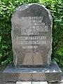 Полтава. Пам'ятний знак на честь І.П.Котляревського біля садиби письменника.jpg