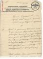 Прошение Ивана Семеновича. 1845 год.png