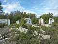 Развалины детского лагеря - panoramio.jpg
