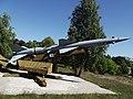 """Ракетна установка """"земя-въздух"""" С-75 Двина, Авиационно-Космически парк 002.JPG"""