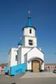 Собор Святого Духа в Магадане.png