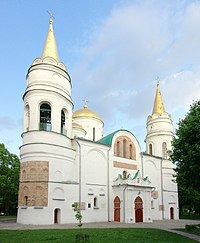 Спасо-Преображенский собор Чернигова-2.jpg