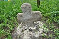 Старовинні козацькі хрести11.jpg