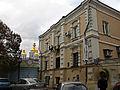 Трьохсвятительська вул., 4 в DSCF6012.JPG