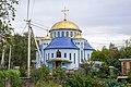 Храм Петра і Павла смт Квасилів 01.jpg