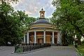 Церква Миколи на Аскольдовій могилі.jpg