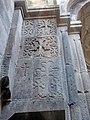 Վանական համալիր Ջուխտակ (Գիշերավանք, Պետրոսի վանք) 055.jpg