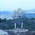 גן הפסלים בכאוכב אבו אל היג'א, ישראל 03.JPG
