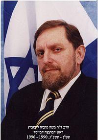 משה ליבוביץ