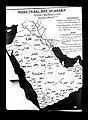 خارطة قبائل العربية قديما.jpg