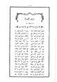 ديوان ابن نباتة.pdf