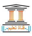 قناة تعليم - taalim.tv.png