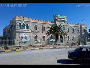 Ajdabiya: متحف إجدابيا - Ajdabiya museum