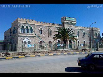 Ajdabiya - Ajdabiya museum