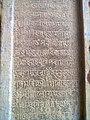 হয়গ্ৰীৱ মাধব মন্দিৰৰ গোঁসাই স্ত্ৰোত ২.jpg