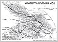 საქართველოს საზღვრების რუკა 1919.jpg
