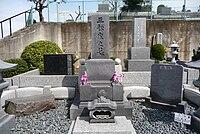 三船敏郎の墓・神奈川県川崎市・春秋苑.JPG