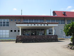 Kamikoani Village Hall