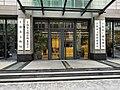 上海市文化和旅游局.jpg