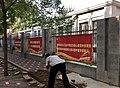 中國北方某大城市街頭在中共19大召開前夕的向習近平表忠心的政治標語.jpg