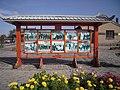 中國山西太原古蹟S817.jpg
