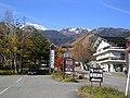 乗鞍高原の紅葉 - panoramio.jpg