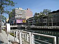 二號運河 - panoramio.jpg