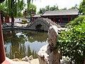 傅山碑林公園 Fushan Stele Park - panoramio.jpg