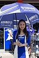 全日本ロードレース選手権 -ヤマハバイク (26793065634).jpg