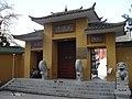 南京毘卢寺 - panoramio (6).jpg