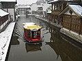 南京白鹭洲公园雪景 - panoramio (7).jpg