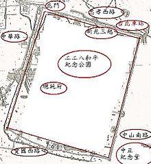 台北城古今對照略圖