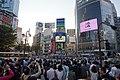 合字 渋 谷 (27799054165).jpg